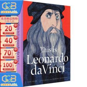 This is Leonardo da Vinci 这是达芬奇 This is 这就是系列 艺术家小传故事 青少年课外阅读书籍 英文原版!