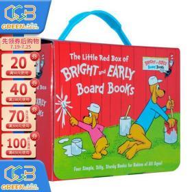 TheLittleRedBoxofBrightandEarlyBoardBooks