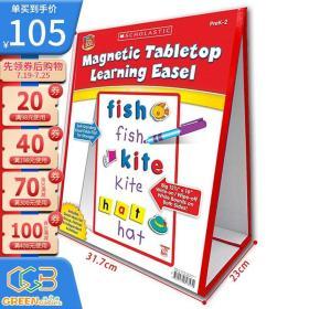 学乐小红工具箱磁性桌面学习架 Magnetic Tabletop Learning Easel 学前教育字母学习与组词教具 英文原版!