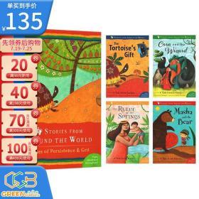 英文原版 Stories from Around the World 4 Tales of Persistence Grit 4册 关于坚持和毅力的故事 听爸爸讲怪物故事!