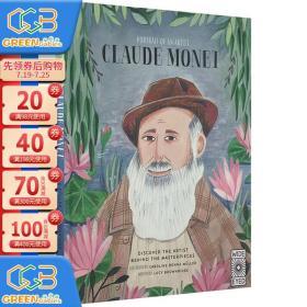 英文原版 Portrait of an Artist Claude Monet 精装绘本 名人传记 儿童艺术启蒙绘本图画书!