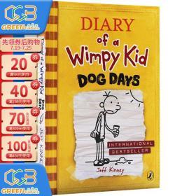 Diary of a Wimpy Kid #4: Dog Days[小屁孩日记4:三伏天]