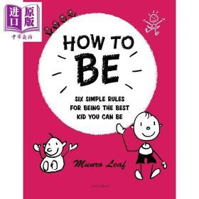 How to Be: Six Simple Rules 曼罗·里夫:孩子的六大礼仪法则
