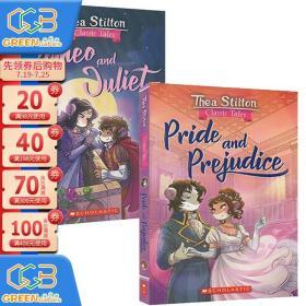 英文原版 女老鼠记者经典小说 2册合售 Thea Stilton Classic 傲慢与偏见 罗密欧与朱丽叶 儿童课外读物桥梁章节书!