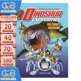 英文原版 Dinosaur Explorers 儿童全彩精装漫画读物恐龙知识科普 章节冒险小说 中小学英文课外阅读!