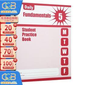 Evan-Moor Daily Fundamentals Grade 5 SE 每日练习系列基础知识 五年级 作业本 美国加州教辅 英文原版!