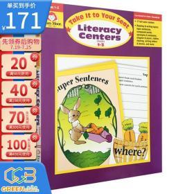 Take It to Your Seat Literacy Centers Grades 1-3 核心技能训练系列 英语识字 一至三年级 美国加州教辅 Evan Moor 英文原版!