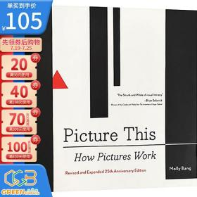英文原版 Picture This: How Pictures Work 如何让你的设计讲故事 图片的工作原理 莫莉邦 Molly Bang!