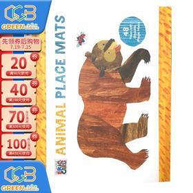 英文原版 Animal Place Mats:The World of Eric Carle 艾瑞卡尔棕色的熊卡片 想象力创造力培养!