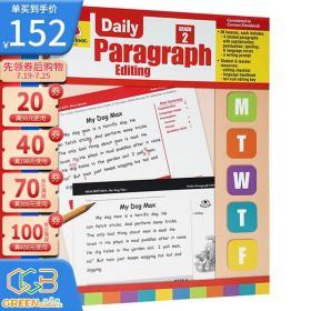 Evan-Moor Daily Paragraph Editing Grade 2 每日练习系列 段落编辑 美国加州教辅 学生练习册 教师版附答案!