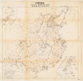 古地图1903 大清邮政公署备用舆图。纸本大小120.78*123.62厘米。宣纸艺术微喷复制。