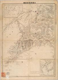 古地图1904 日本征露战局指掌图  辽宁省。纸本大小49.8*68.63厘米。宣纸艺术微喷复制
