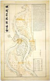 古地图1903 重庆租界商埠图-京都大学。纸本大小47.48*77.19厘米。宣纸艺术微喷复制