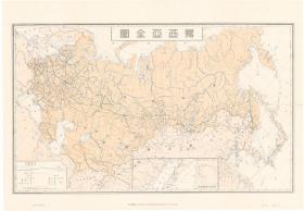 古地图1903 露西亚全图。纸本大小110.46*159.45厘米。宣纸艺术微喷复制