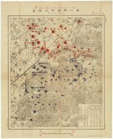 古地图1905 第壹军诸队之位置图。纸本大小42.33*51.82厘米。宣纸艺术微喷复制