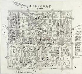 古地图1900 京师城内首善全图 北京。纸本大小54.42*60.12厘米。宣纸艺术微喷复制。