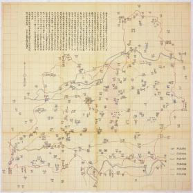 古地图1902 安平县境地舆全图 光绪二十八年 。纸本大小72.14*71.89厘米。宣纸艺术微喷复制。