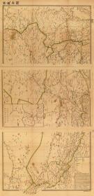 古地图1904 西藏全图。纸本大小85.59*176.53厘米。宣纸艺术微喷复制