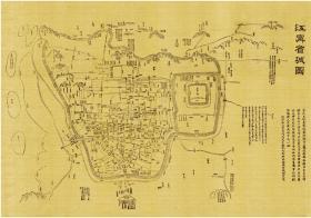 古地图1906 中外方舆全图。纸本大小149.67*214.66厘米。宣纸艺术微喷复制