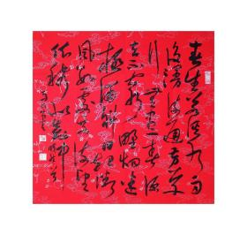 马亚书法作品,现为江苏师范大学美院教授、硕导,中国书法家协会理事、国家一级美术师。江苏省书协副主席、江苏省青年书协副主席、徐州市书协主席、民盟徐州书画院院长。