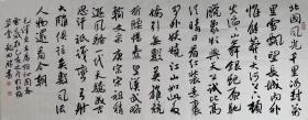 龙开胜书法作品真迹,中国书法家协会理事,北京书协副主席,毛泽东沁园春雪,六尺横幅。