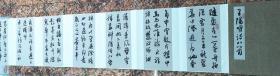 王阳明诗/精品册页/陈墨石书法作品
