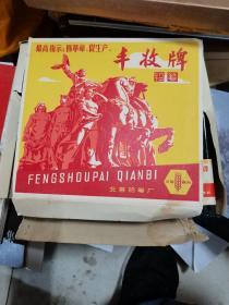 文革丰收牌铅笔,一大盒200支合售   外盒有残  少见