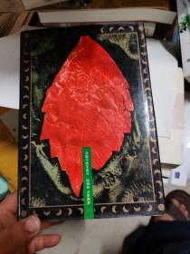 百年中国文学经典【第二卷】第四卷【小16开,精装】两本