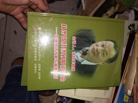 从市场经济到和谐社会~中国经济改革与制度变迁 六碟VCD  未开封