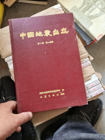 中国地震台志 第二卷 第二分册