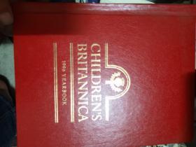 CHILDREN'S BRITANNICA,1996 yearbook
