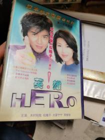 HERO英雄 日本经典电视连续剧DVD【光盘7张】