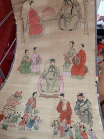 清朝或民国布面手绘像是  保家仙,高近2米,宽0.8米