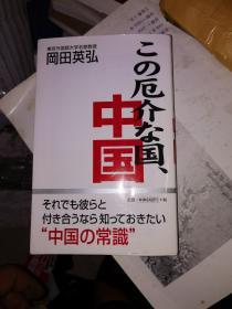 日文原版 4758