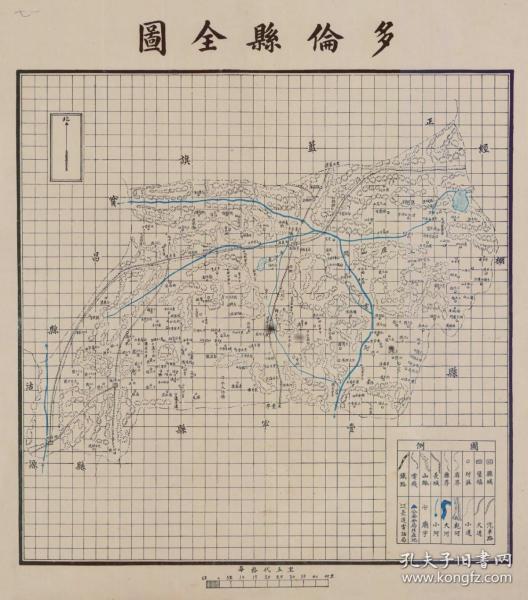 复制版 民国二十三年(1934年)《多伦县老图》图题为《多伦县全图》(民国察哈尔省锡林郭勒盟多伦老地图、多伦县地图、多伦地图)民国二十三年察哈尔省主席、第二十九军军长宋哲元主持测绘。一点一画 新中式 历史资料复制版地图 复刻版 装饰画芯 无装裱无框 230克纸 艺术微喷工艺 纸筒无折损包装 顺丰速运
