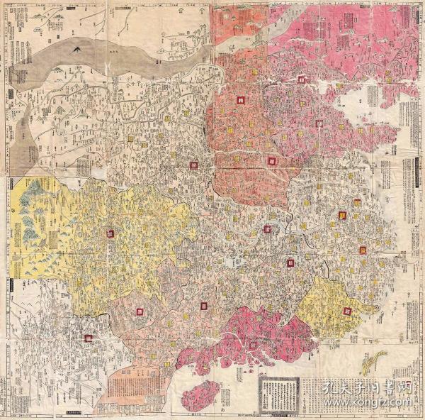 复制版1785《大清广舆地图》大清国舆地全图 清代手绘地图 历史研究资料复制版