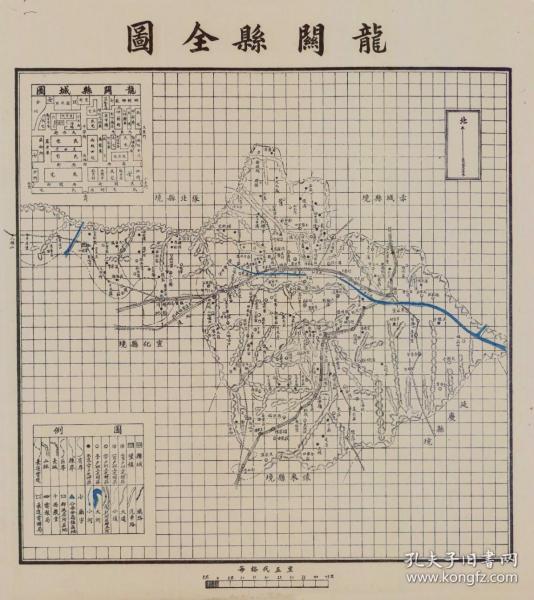 民国二十三年(1934年)《龙关县老图》图题为《龙关县全图》(原图高清复制)(民国察哈尔省张家口赤城龙关老地图、龙关县地图、龙关地图)1928年改属察哈尔省。1952年划归河北省张家口专区。1958年12月撤销赤城县并入龙关县,县驻地由龙关迁至赤城城关。1959年有13个人民公社,998个生产小队。1960年3月5日河北省报告国务院要求给该县改名。1960年5月10日国务院同意龙关县改称赤城县。