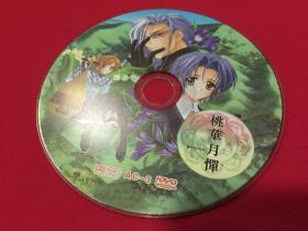 DVD:桃华月惮 (动漫)全一碟 无外包装 流畅播放 日文原声中文字幕