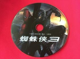 DVD:蜘蛛侠3 无外包装 盘面良好 流畅播放