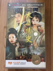 VCD:大唐情史 全30碟盒装  9787885060084
