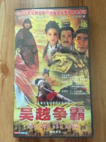 VCD:吴越争霸 全20碟盒装  9787883635857 光盘完好