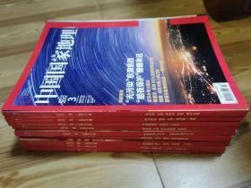 中国国家地理 2012年3-9,11.12期 缺第2期 9册合售