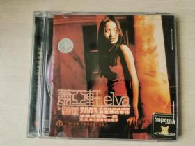 CD:萧亚轩elva :蔷薇 1CD盒装 完美流畅播放