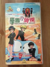 VCD:学园小侦探 20集日本动画片 全10碟盒装 9797885814167