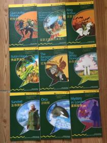 书虫·牛津英汉双语读物:适合小学高年级、初一:9册合售