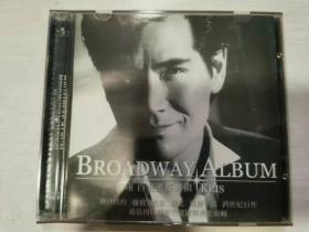 CD:费翔:百老汇经典辑 Broadway Album 1CD盒装 盘面边缘有划痕 前18首完美流畅播放,最后3首播放不了了