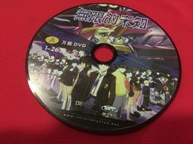 DVD:无限的未知 A碟 1-22集 中文字幕 无外包装