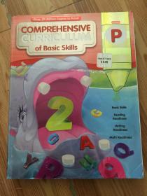 COMPREHENSIVE CURRICULUM OF BASIC SKILLS  GRADE P