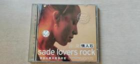 CD:莎黛 情人石 SADE Lovers Rock 1CD盒装 完好 完美流畅播放