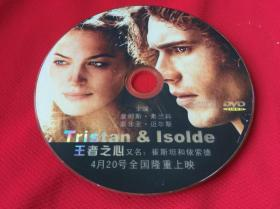 DVD:TRISTAN & ISOLDE 王者之心 全一碟 无外包装 流畅播放